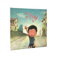 《吻飞啦》一起寻找丢失的吻 读小库儿童书绘本 3-6岁 读库出品