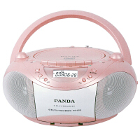 熊猫CD-850复读磁带录音CD机DVD光盘收音U盘SD卡播放机遥控胎教学习英语孩子儿童影碟机收录机插卡播放器 粉色