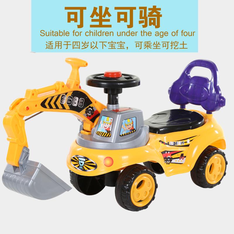 儿童玩具车可坐可骑挖掘机 男孩挖机工程车宝宝学步车大号挖土机