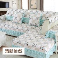 布艺沙发垫简约现代防滑沙发坐垫棉沙发套非�f能套全包四季通用型
