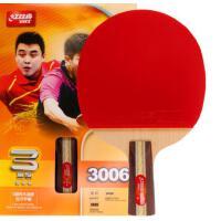 红双喜 DHS 双面反胶攻守平衡型乒乓球拍单拍R3006(直拍) 带原装拍套