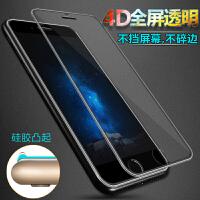 iphone6钢化膜苹果6s抗蓝光6plus全屏玻璃5D全覆盖水凝6p手机贴膜4. 7寸