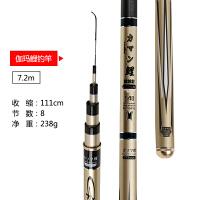 伽玛鲤日本超轻超硬鱼竿手竿5.4米台钓竿鲤鱼杆钓鱼竿28调
