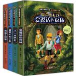 儿童侦探推理悬疑小说4册 破案推理类书籍 三四五六年级小学生课外阅读 8-10-12岁儿童故事畅销书排行榜 媲美福尔摩