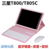 三星Tab S 10.5寸 sm-T805C保护壳T800平板电脑蓝牙键盘皮套外壳