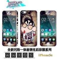 苹果5s钢化膜iphone5全屏手机贴莫5se全包防摔iphone5S硅胶软壳ipone爱疯se套p