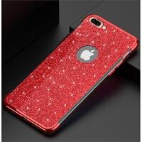苹果8手机壳iphone8全包硅胶套平果A1863电镀闪粉软壳八防摔女男