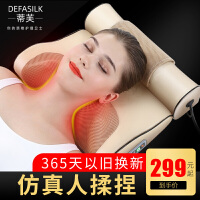颈椎枕头修复颈椎专用颈部护颈枕脊椎牵引保健按摩热敷理疗助睡眠