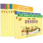 约翰・汤普森简易钢琴教程1-8(原版引进)(套装共8册)