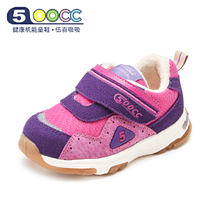 500cc冬季新款加绒加厚婴儿学步鞋男女儿童棉鞋防滑宝宝机能鞋