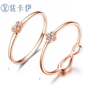 佐卡伊心形钻戒 玫瑰18K金钻石戒指女款时尚简约求婚女戒 正品