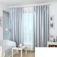 窗帘遮光布料现代卧室遮阳帘定制客厅简约成品