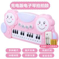 ?儿童电子琴宝宝早教音乐玩具小钢琴0-1-3岁男女孩婴幼儿礼物2