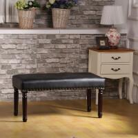 换鞋凳服装店沙发凳长凳欧式美式实木脚凳床前床尾凳真皮凳子