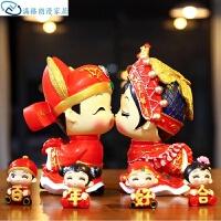 中式摆件工艺品摆件工艺礼品婚房实用礼物娃娃闺蜜创意*婚庆装饰品结婚装饰品 加百年好合
