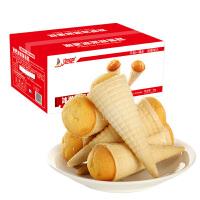 泡吧 冰淇淋蛋糕香草鸡蛋味1kg/箱 早餐面包糕点点心