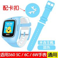 360儿童电话手表表带5c巴迪龙6C6W通用配件6s表带卡扣SE腕带儿童表带吊坠