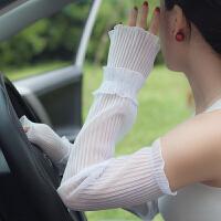 2018新品2双装夏天防晒袖套女长款蕾丝手套薄款防紫外线冰袖开车手袖护臂手臂套 浪漫纱褶 雪白色 2双装