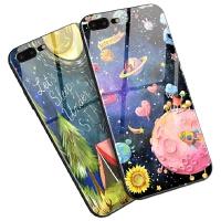 苹果iphone7 8p 6s plus 5s/se手机壳玻璃软空文艺太空宇宙星球