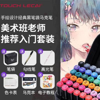 马克笔套装touch正品双头彩笔绘画笔24 36 48 80色全套学生画画笔