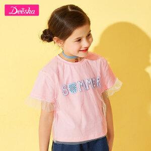 【2折价:46】笛莎童装女童短袖T恤2019夏季新款儿童T恤假2件字母印花上衣