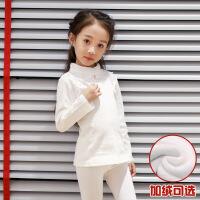 女童白色高领基础打底衫长袖秋冬儿童蕾丝毛衣珍珠保暖礼服内搭