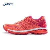 ASICS/亚瑟士夏季新款运动鞋稳定女跑步鞋GT-2000 5 T784N-0630