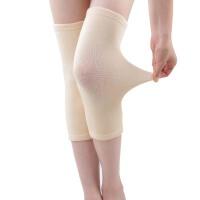 冬季棉护膝保暖老寒腿男女士四季护膝盖关节防寒老人