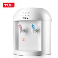 饮水机 家用冰热台式制冷宿舍小型迷你节能冰饮水机冷热型 白色 温热