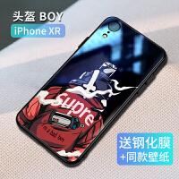 苹果XR手机壳潮牌iPhoneXR套XR新款玻璃iPhone XR硅胶全包防摔iPoneXR女超薄个