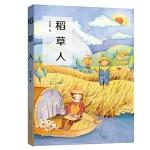 """稻草人(�Z文教材三年�上�浴翱�纷x��吧""""篇目,手�L精美插�D)"""