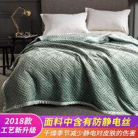 毛毯加厚冬季珊瑚绒毯子双人法兰绒床单小被子午睡毯单人