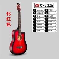 201808240824251272018082408211529441寸初学者吉他学生38寸新手通用练习吉他男女生入