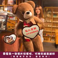 ?泰迪熊熊�公仔1.6大�抱抱熊布娃娃女孩2米大熊毛�q玩具熊送女友