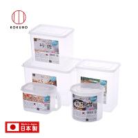 kokubo小久保日本进口食物分类收纳盒面条蔬果杂粮保鲜冷藏盒有盖