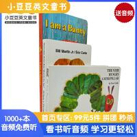 英文原版 I Am a Bunny等3册儿童英文启蒙硬纸板1~5岁