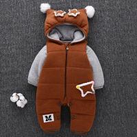 婴儿冬季棉衣套装加厚0女小童棉袄外套宝宝男1-2岁冬装衣服 深棕色 厚款