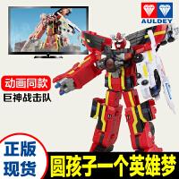 巨神战击队3超救分队冲锋旋天爆裂战机王变形机器人金刚玩具男孩
