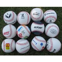 棒球运动用品手工缝纫硬式软式实心中小学生练习考试练习训练垒球