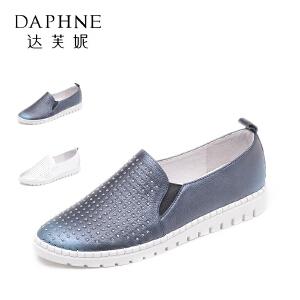 【双十一狂欢购 1件3折】Daphne/达芙妮秋 休闲圆头平底女鞋单鞋水钻铆钉乐福鞋
