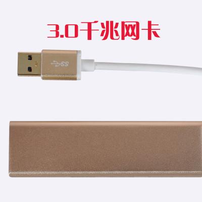 免驱USB3.0有线外置千兆网卡外接以太网转换器HUB分线器转网口
