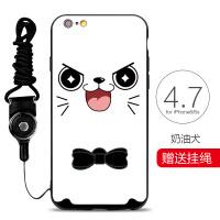 情侣款iphone6s手机壳全包软硅胶苹果6plus挂绳男6s韩国糖果女款