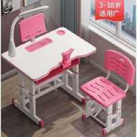 【限时7折】儿童书桌学习桌写字桌椅套装多功能简易小学生课桌椅家用男孩