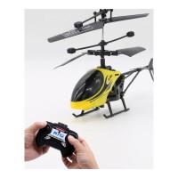 二通遥控飞机直升机无人机模型儿童电动玩具飞行器 抖音 官方标配