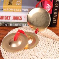 ?12cm铜镲铜钹鼓儿童玩具幼儿园表演三句半奥尔夫乐器表演铜擦铜锣