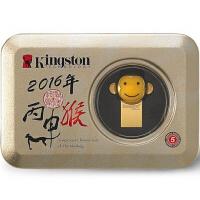 Kingston金士顿 猴盘 32g DTCNY16/32G 猴年限量纪念版U盘 32GB 金色