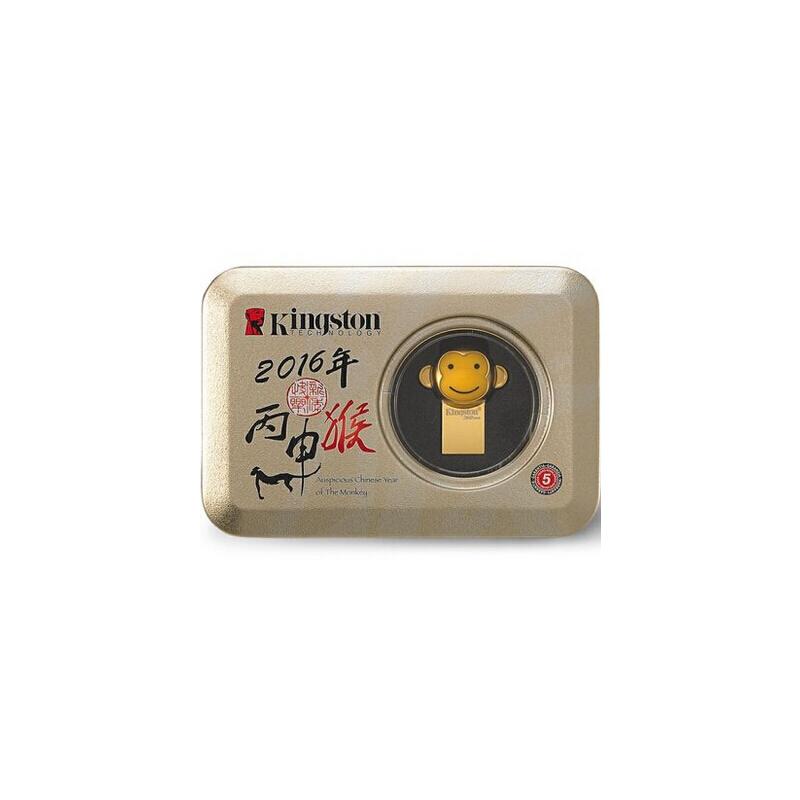 Kingston金士顿 猴盘 32g DTCNY16/32G 猴年限量纪念版U盘 32GB 金色 金猴造型金属包装外壳