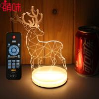 萌味 小夜灯 新款亚克力遥控LED充电USB柔光3D伴睡台灯创意喂奶桌面床头卧室照明氛围灯送孩子朋友生日礼物男女学生儿童礼品