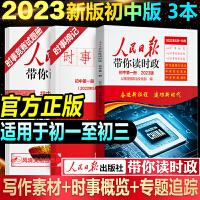 启东中学作业本九年级上数学同步练习册北师版2021秋