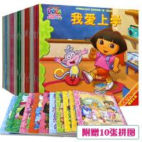 爱探险的朵拉故事书全套40册图书 正版儿童绘本 0-2-3-5-6周岁幼儿动画 漫画书籍 国际获奖卡